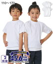 体操服 半袖 半そで 2枚組 キッズ 丸首 白 シャツ 無地 ネームタグ付 綿混 乾きやすい 学校用 安い 通園 子供服 小学…