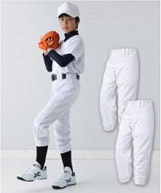 キッズ スポーツ ウェア 野球 パンツ 2枚組 子供服 ジュニア服 サイズ 年中 スポーツウェア 白 身長120〜170cm ニッセン