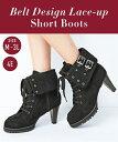 大きいサイズ レディース 折返し ベルト 付編上げ ショート ブーツ 低反発中敷 ワイズ4E 靴 黒 23.0〜23.5/24.0〜24.5…