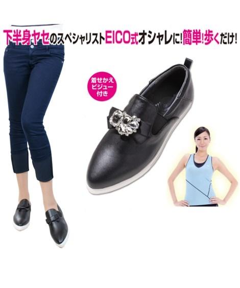 ニッセン 靴(シューズ) スリムコーチ エクササイズスリッポン nissen