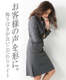 スーツ オフィス レディース 洗える 足さばきのよいサイドタックタイト スカート 年中 グレー系/ネイビー/黒 7〜17号 ニッセン