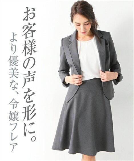 レディーススーツ 洗える令嬢スカートスーツ(パイピングテーラードジャケット+フレアスカート) ニッセン nissen
