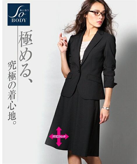 スーツ オフィス レディース タテヨコ ストレッチ スカート ジャケット +フレア 年中 黒 7〜19号 ニッセン