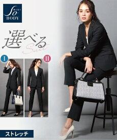 スーツ オフィス レディース 洗えるタテヨコ ストレッチ テーラード パンツ 選べる2デザイン 年中 黒 7〜19号 ニッセン