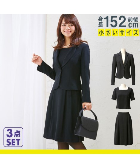 フォーマルウェア・フォーマルワンピース 小さいサイズ 日本製生地フォーマル3点セット(テーラードジャケット+半袖ブラウス+フレアスカート) ニッセン nissen