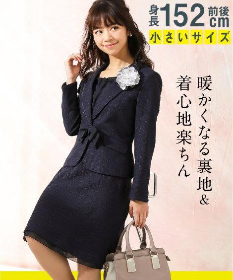 フォーマルウェア・フォーマルワンピース 小さいサイズ ラメ入変り織スーツ(ジャケット+スカート)(胸当て・サテンリボン付)(蓄熱裏地使用) ニッセン nissen