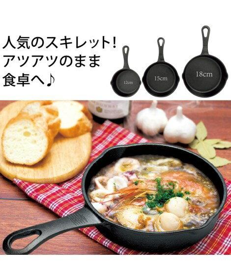 キッチン用品・調理器具 スキレット ニッセン nissen