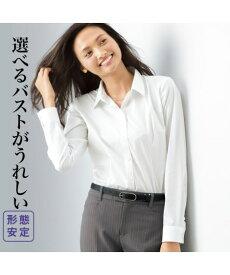 レディース 形態安定レギュラー カラー シャツ 2枚組 レギュラーバスト オフィス スーツ オフホワイト S/M/L ニッセン