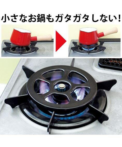 キッチン用品・調理器具 小さな五徳 ガスコンロ用 ニッセン nissen