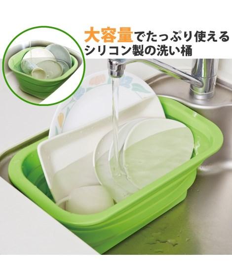 キッチン用品・調理器具 たためるシリコン洗い桶 ニッセン nissen