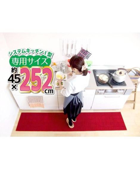 キッチン用品・調理器具 キッチンマット ダース ニッセン nissen