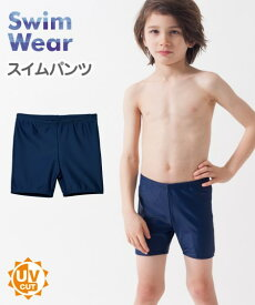 7e6ef65b658 水着 スクール キッズ スイムウェア 男の子 丈長め スポーツウェア 紺 身長120〜170cm ニッセン