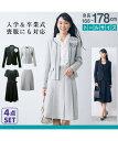 スーツ セレモニー トールサイズ レディース 入園・入学・卒園・卒業 4点セット ツィード調 ジャケット + スカート …
