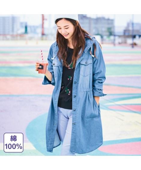 【エントリーでP5倍】アウター 綿100%デニムシャツジャケット(薄手素材) ニッセン nissen