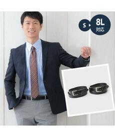 ベルト 大きいサイズ メンズ アイザックバレンチノ ビジネス 2本組 ロング サイズ ウエスト 約136cmまで ブラック ロングサイズウエスト約136cmまで ニッセン