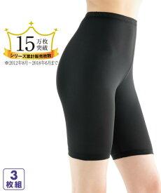 パンツ オーバー 大きいサイズ レディース 深ばき綿混3分丈オーバー 3枚組 年中 3枚組 3L〜4L/5L ニッセン