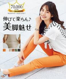 パンツ すごく伸びる綿混スキニーパンツ(股下68cm) ニッセン nissen
