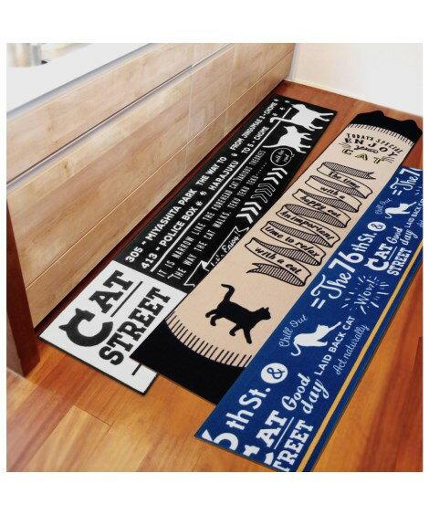 キッチン用品・調理器具 にゃんとも可愛いネコ柄キッチンマット (約)45×180cm ニッセン nissen