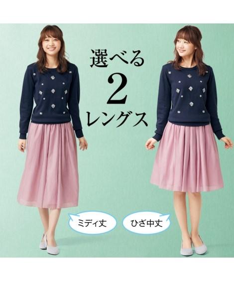 大きいサイズ レディース ギャザースカート(ミディ丈) 冬 ひざ丈 スカート ON STYLE 8L/10L ニッセン