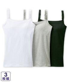 ブラ トップ 大きいサイズ レディース 綿混脇すっきり ブラトップ キャミソール 3枚組 年中 肌着 3枚組 L/LL/3L ニッセン