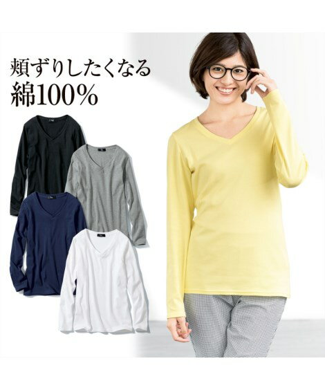 トップス・チュニック 綿100%VネックTシャツ 8L・10L ニッセン nissen | 大きいサイズ レディース Tシャツ ティーシャツ Vネック ティシャツ 大人 おしゃれ 大人カジュアル 30代 40代 ファッション カジュアル 綿100% カットソー ブイネック 女性服 綿