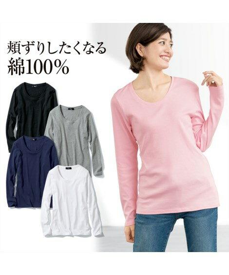 トップス・チュニック 綿100%クルーネックTシャツ 8L・10L ニッセン nissen | 大きいサイズ レディース Tシャツ ティーシャツ クルーネック ティシャツ 大人 おしゃれ 大人カジュアル 30代 40代 ファッション カジュアル 綿100% カットソー レディーストップス