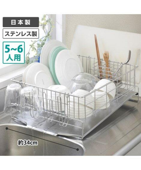 キッチン用品・調理器具 水がたまらない水切り横置き(箸立て・グラス(まな板)ホルダー付)5—6人用 ニッセン nissen