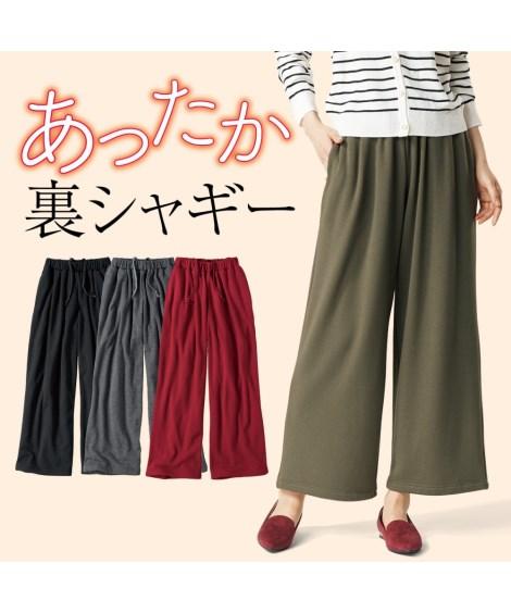 【エントリーでポイント5倍】 パンツ あったか裏シャギーカットソー9分丈ワイドパンツ ニッセン nissen