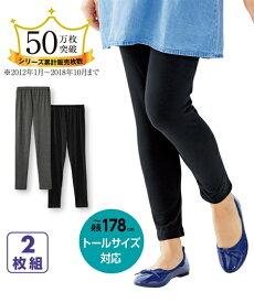 大きいサイズ レディース 綿混10分丈 レギンス 2枚組 年中 黒/黒+チャコール杢 M〜L〜10L ニッセン