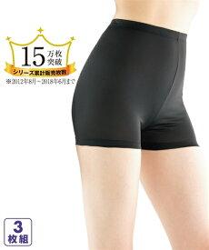 パンツ オーバー 大きいサイズ レディース 深ばき 綿混 1分丈オーバー 3枚組 3L〜4L/5L〜6L ニッセン