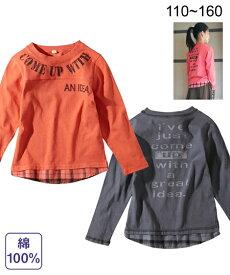 f2fa4198fc724 Tシャツ カットソー キッズ 前後プリント オーバーダイ重ね着風 長袖 男の子 女の子 子供服