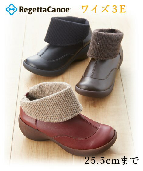 ブーティ レディース リゲッタカヌー ショートブーツ(CJAW-4305) ブーツ 靴 ショートブーツ 22.0〜22.5/23.0〜23.5/24.0〜24.5/25.0〜25.5cm ニッセン