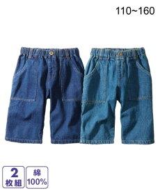7e179aed122de パンツ キッズ デニム ハーフ 2枚組 男の子 女の子 子供服・ジュニア服 サイズ 年