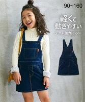 b3670feabd97d 楽天市場 ジャンパースカート デニム(キッズ・ベビー・マタニティ)の通販