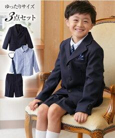 13a087ce0e92c スーツ フォーマル キッズ ゆったりサイズ 卒園式・入学式・七五三 3点セット