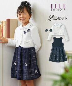 8c24b553a618d スーツ フォーマル キッズ 卒園式・入学式・七五三 ELLE 2点セット 女の子