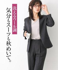 スーツ オフィス 大きいサイズ レディース 洗えるすごく伸びる ノーカラー 9分丈 パンツ 年中 チャコールグレー系/黒系 21〜38号 ニッセン
