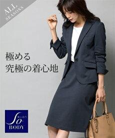 スーツ レディース SOBODY カノコ ジャージー スカート グレー系/ネイビー系 26/30号 ニッセン
