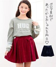 3f2ebbed2c0c1 アウター キッズ ベロアパンツインスカート(女の子 子供服・ジュニア服) 冬 キュロット