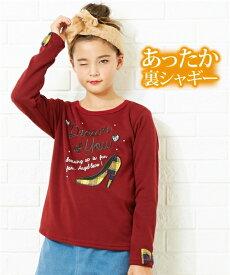 48500efd21a27 アウター キッズ 袖リボン付裏シャギートレーナー(女の子 子供服・ジュニア服)