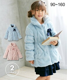 d40dc0bb1b425 キッズ シャーリングボア コート 女の子 子供服・ジュニア服 サックス ピンク 身長140