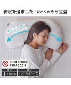 枕 日本製 ジムナストプラス 安眠をとことん追求した老舗のまくらやさんのこだわり ふつう〜低め 年中 白 ふつう/高い/低め ニッセン