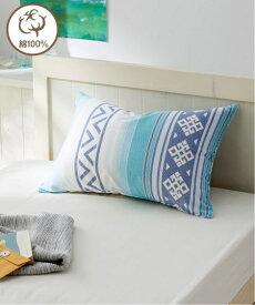綿100% バッキンガムプリントのキリム柄 枕 カバー ファスナータイプ マリブ 43×63cm用 年中 布団 グリーン/サックス ピロー43×63cm ニッセン