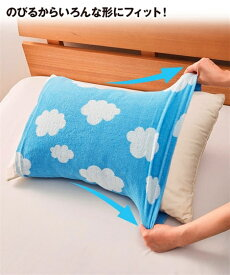 ジャガード織りのびのび タオル 地 枕 カバー クラウド柄 年中 布団 ネイビー/ブルー ピロー43×63cm ニッセン