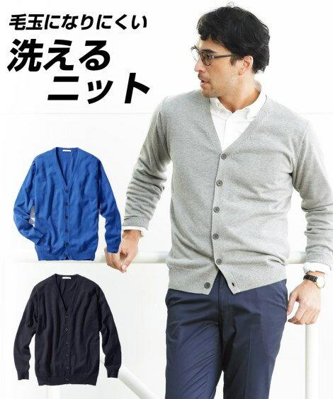 トップス・ワイシャツ 洗える毛玉になりにくい綿混素材カーディガン 7L〜10L ニッセン nissen