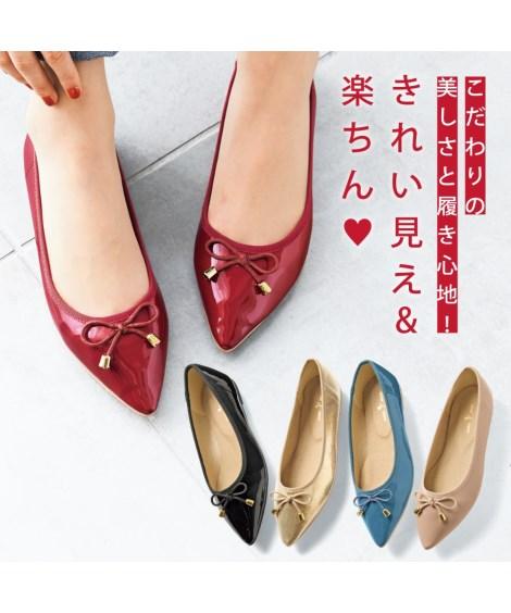 大きいサイズ レディース ポインテッドバレエシューズ(低反発中敷) ワイズ4E シューズ フラットシューズ 靴 ファッション デザイン 25.5〜26.0cm ニッセン