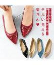 靴(シューズ) ポインテッドバレエシューズ(低反発中敷)(ワイズ4E) 26.5〜27.0cm ニッセン nissen