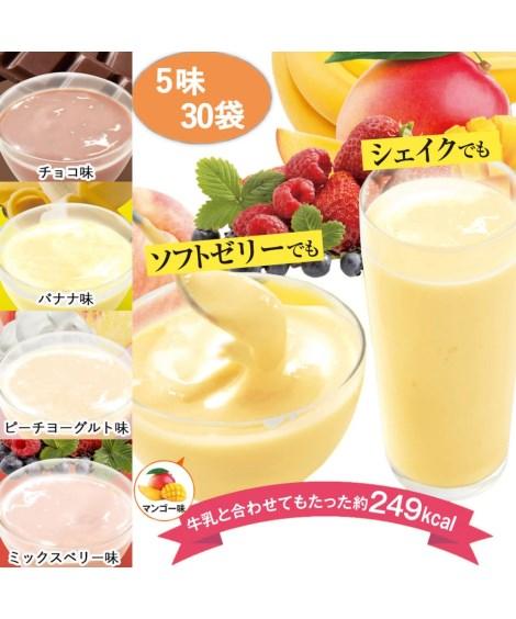 ダイエット食品 あらかるDiet+プロテイン(30食) ニッセン nissen