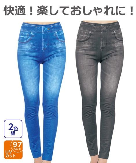 ダイエット・フィットネス用品 コアシェイプクールジーンズ2色組 ニッセン nissen