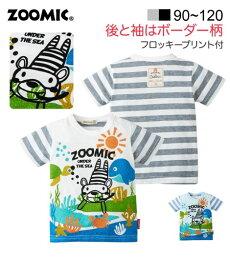 c9230f797c2bf Tシャツ カットソー キッズ ZOOMIC海プリント 半袖 男の子 女の子 子供服 トップス オフホワイト